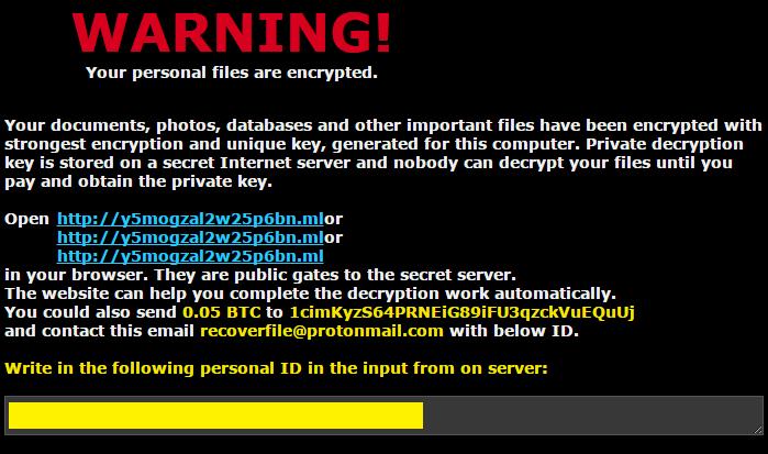 Iron ransomware